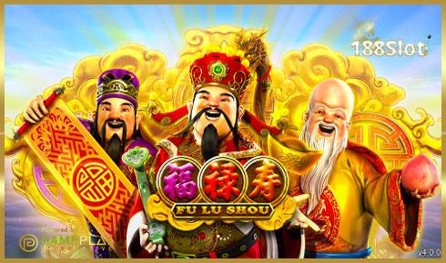Fu Lu Shu