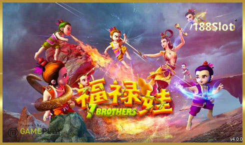 7 Brother