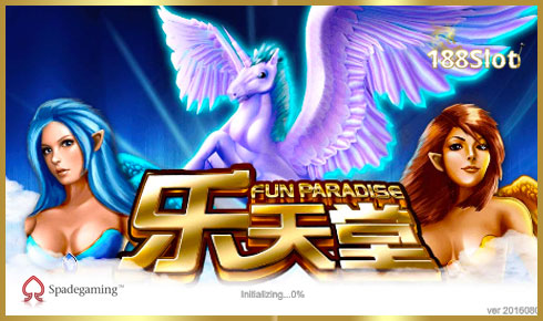 Fun Paradise